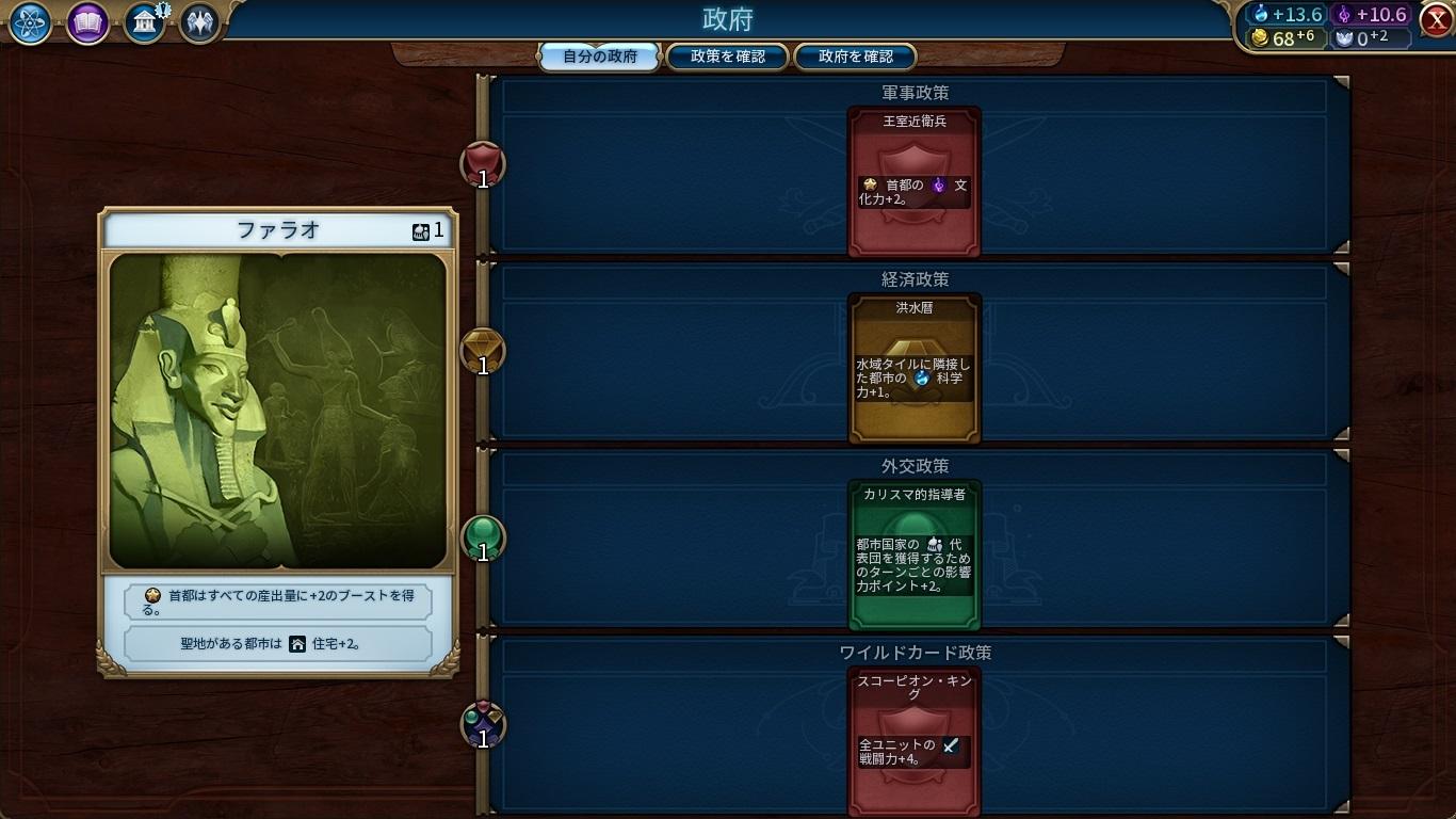 ゲーム10.jpg