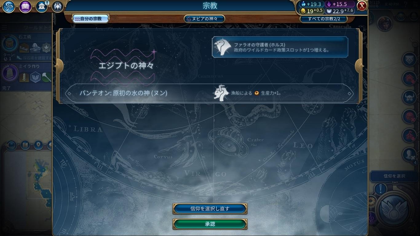 ゲーム16.jpg