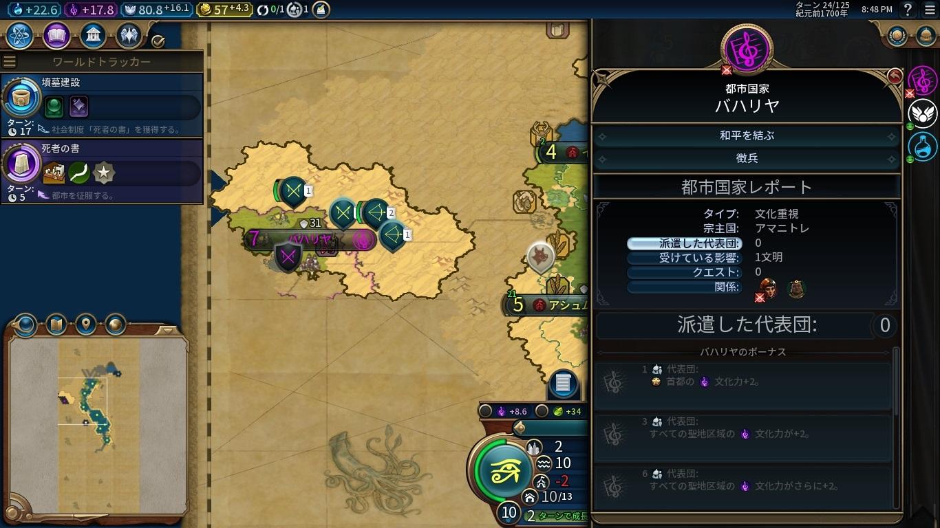 ゲーム22.jpg