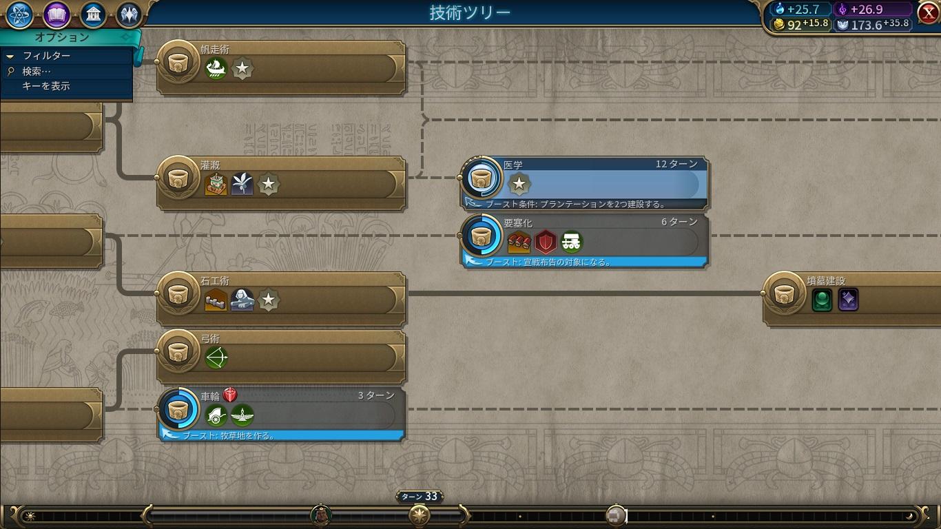 ゲーム29.jpg