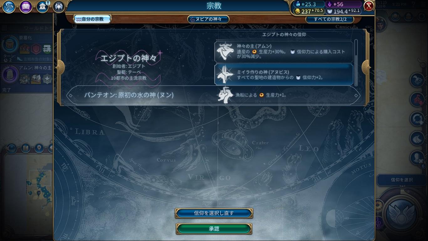 ゲーム36.jpg