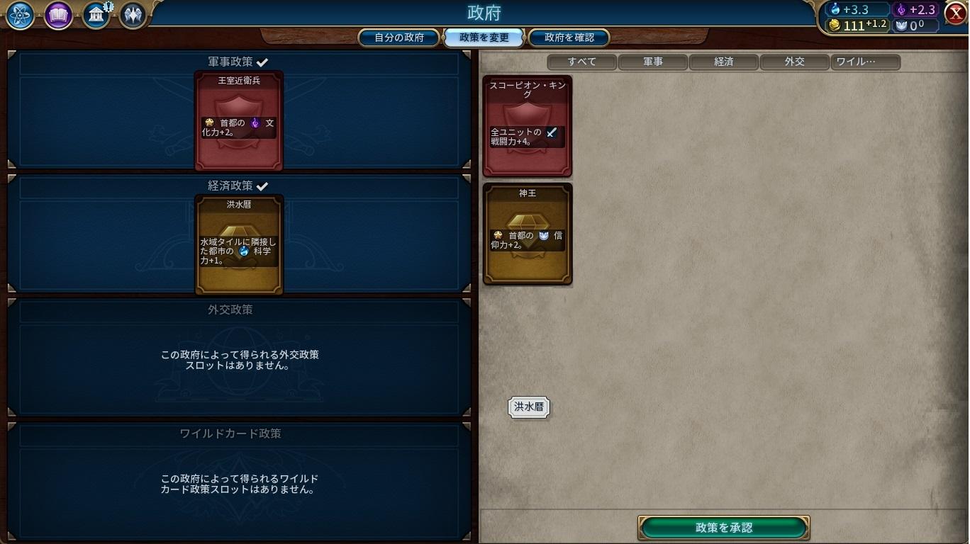 ゲーム4.jpg