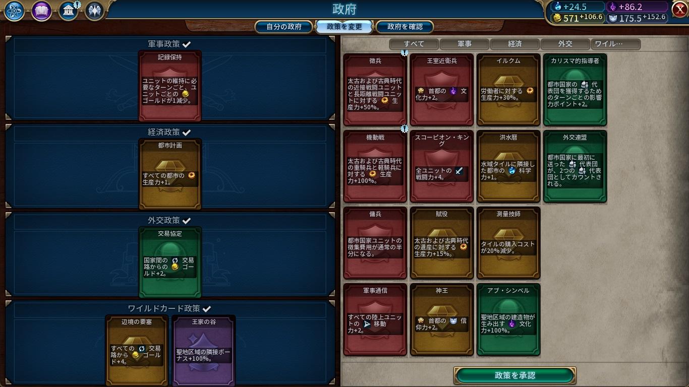 ゲーム44.jpg