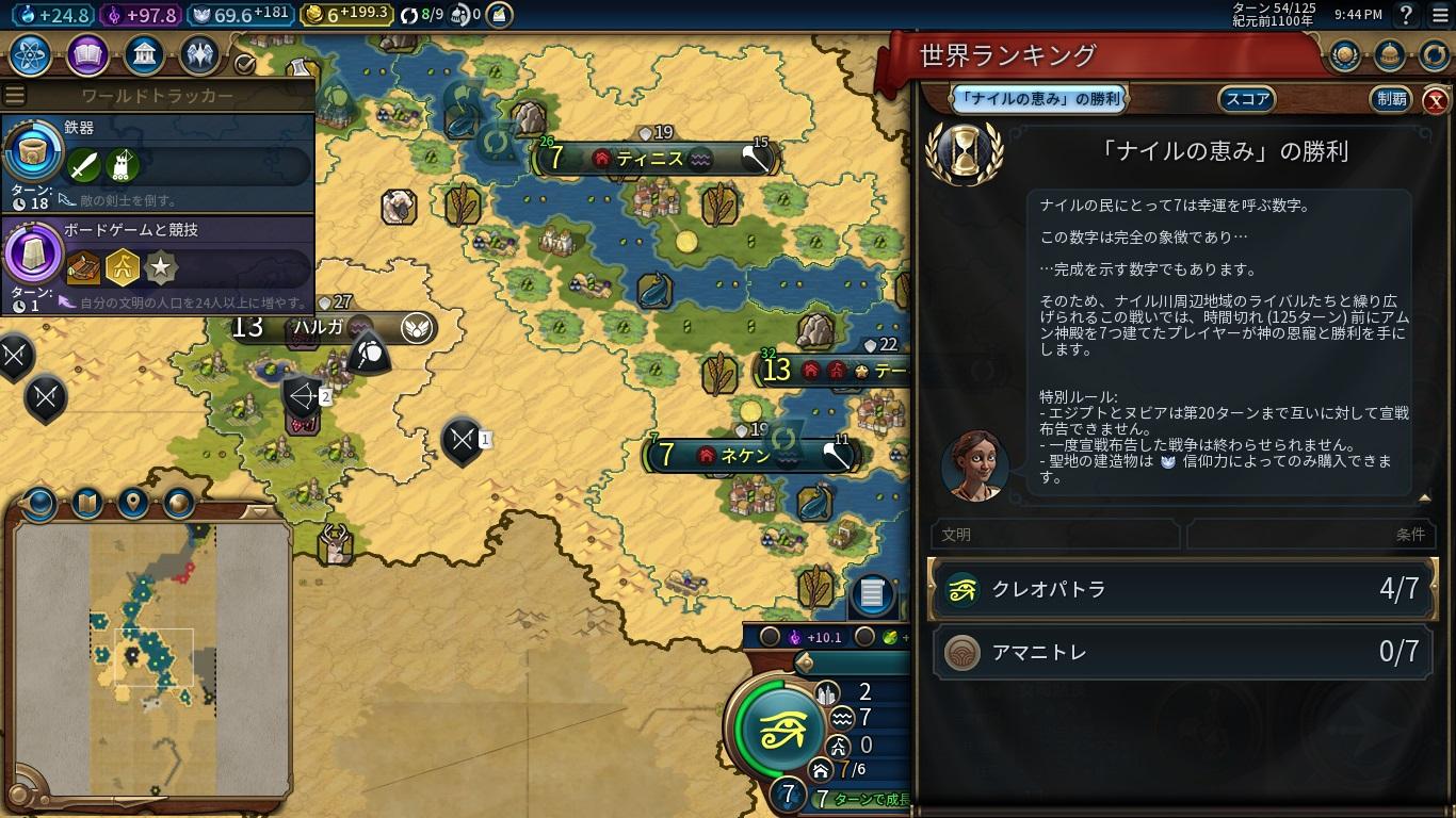 ゲーム45.jpg