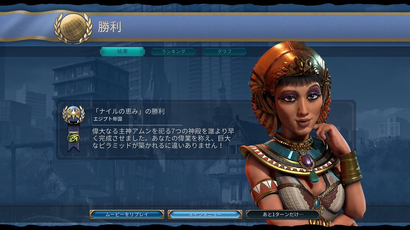 ゲーム51.jpg