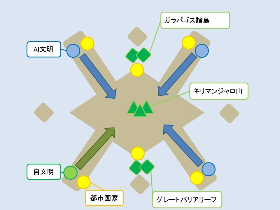 四つ葉のクローバーマップ.jpg