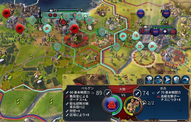 T234ノルウェー戦侵攻限界.jpg