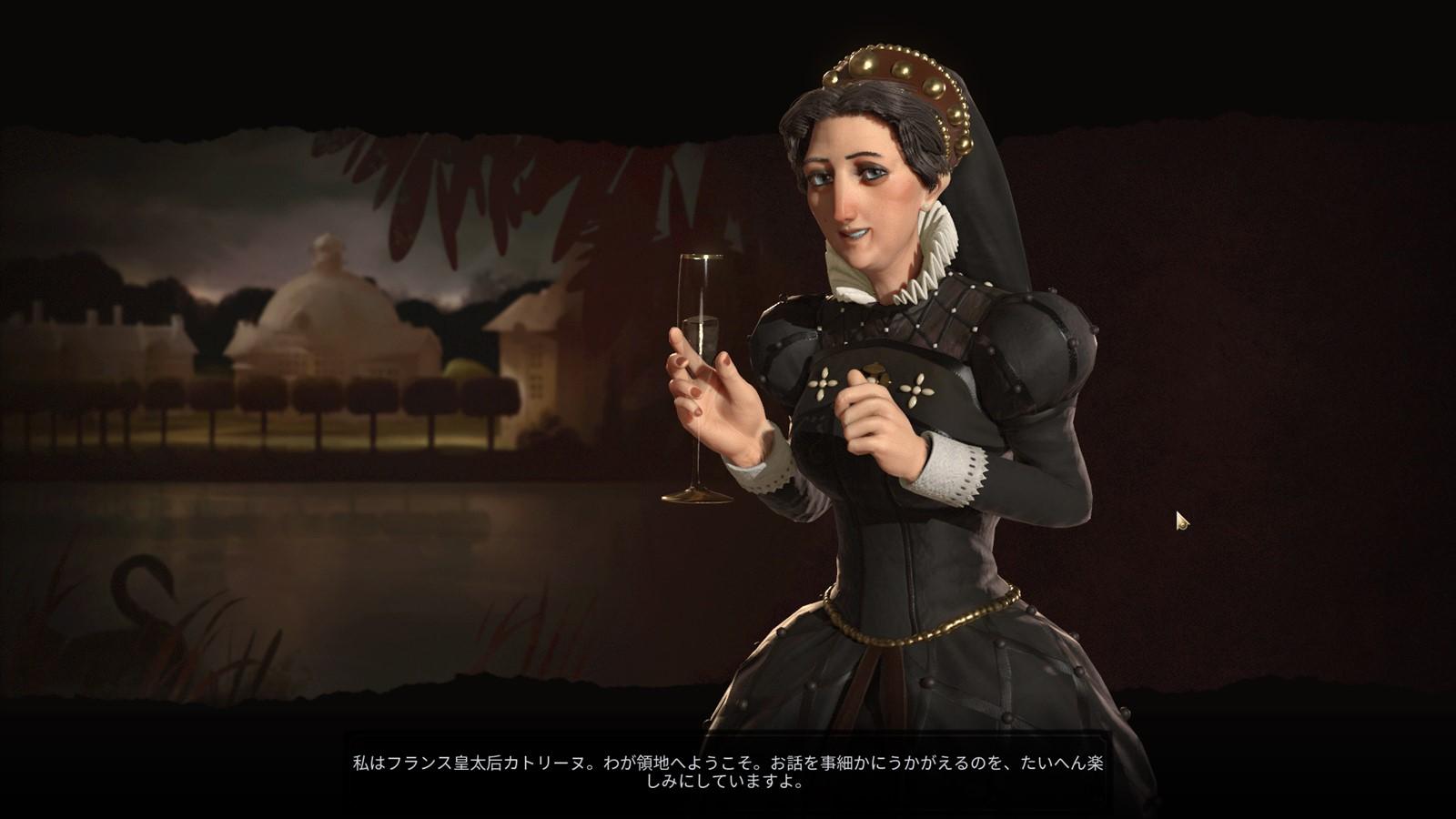 occ_tomy004カトリーヌ登場.jpg