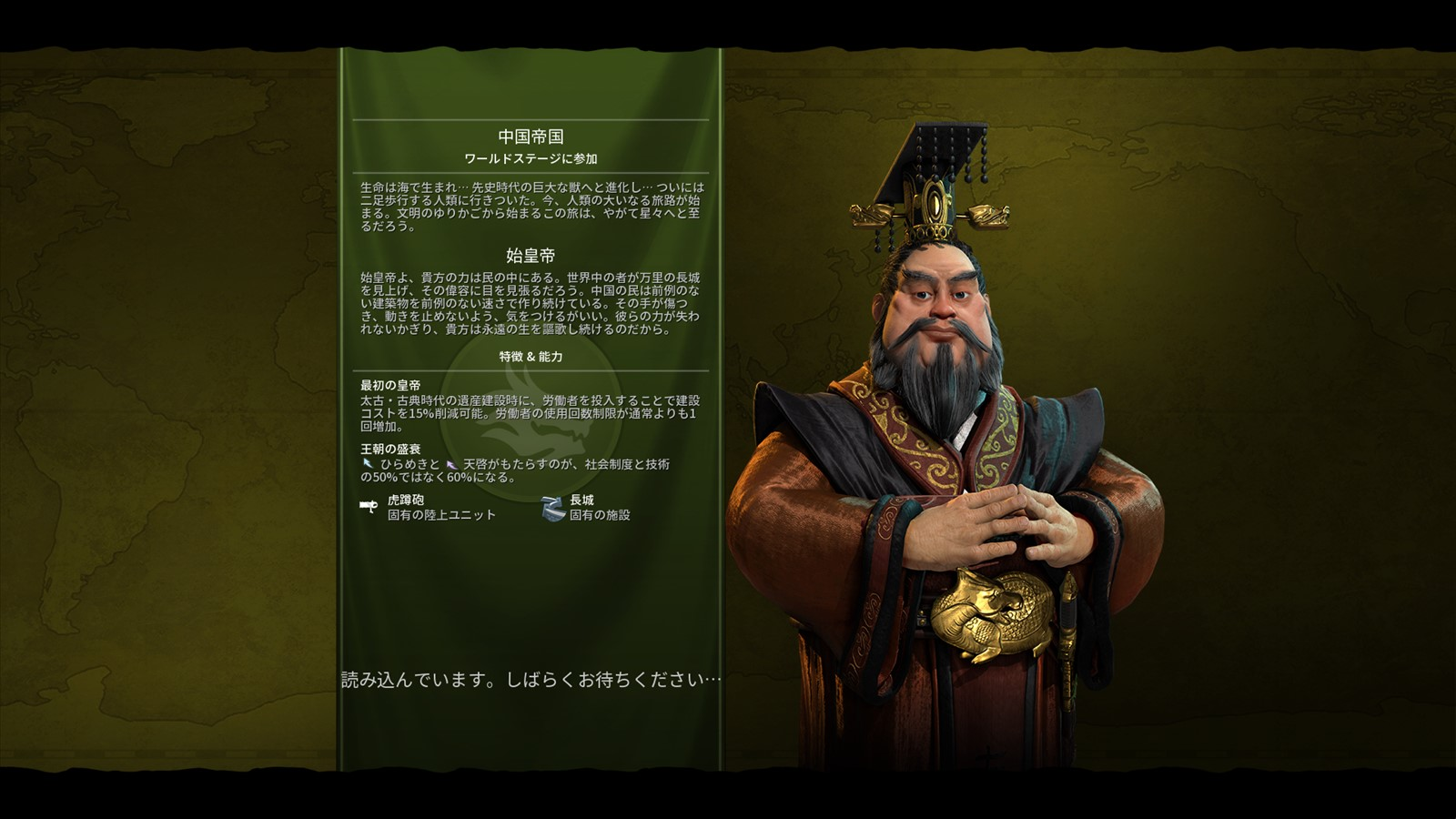 occ_qin000始皇帝.jpg