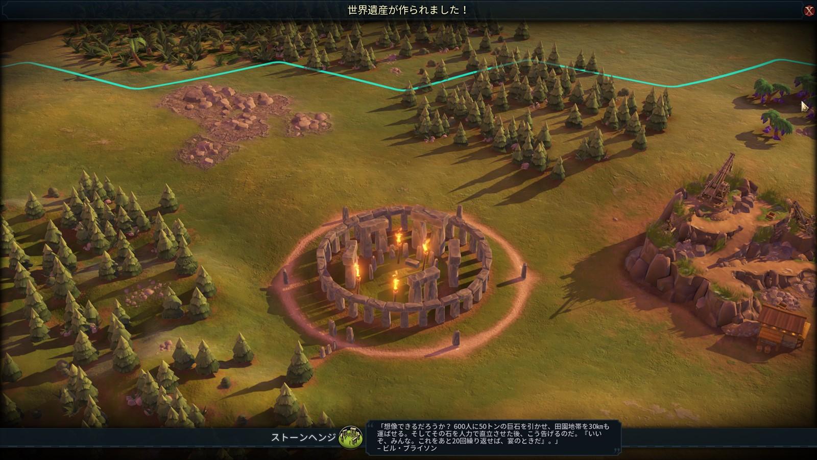 occ_qin006ヘンジ.jpg