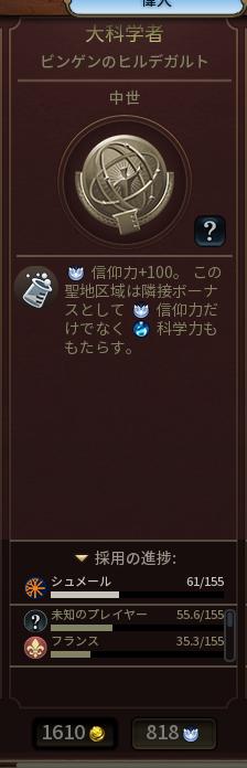 e22_0.png