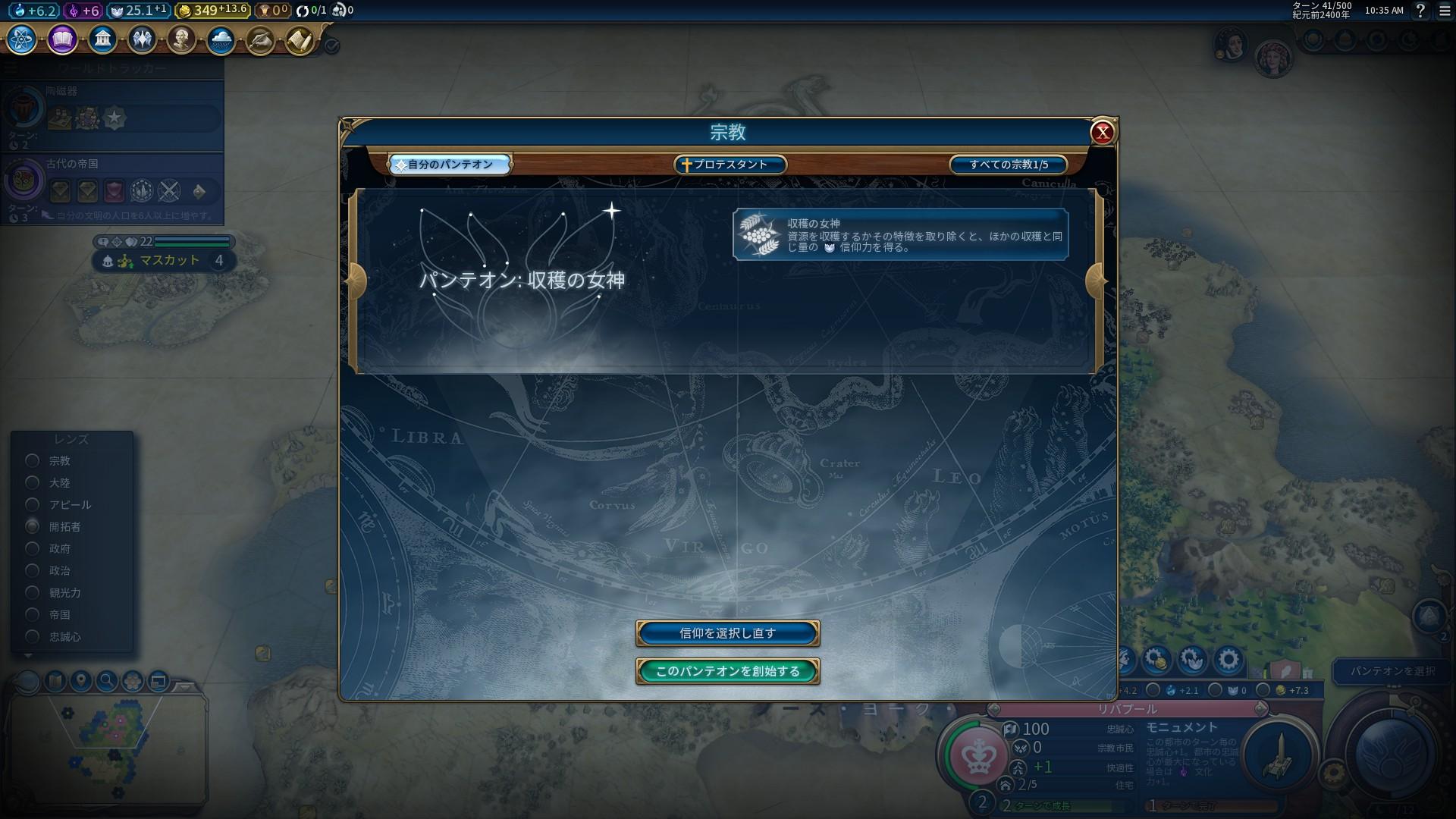 09_収穫の女神.jpg