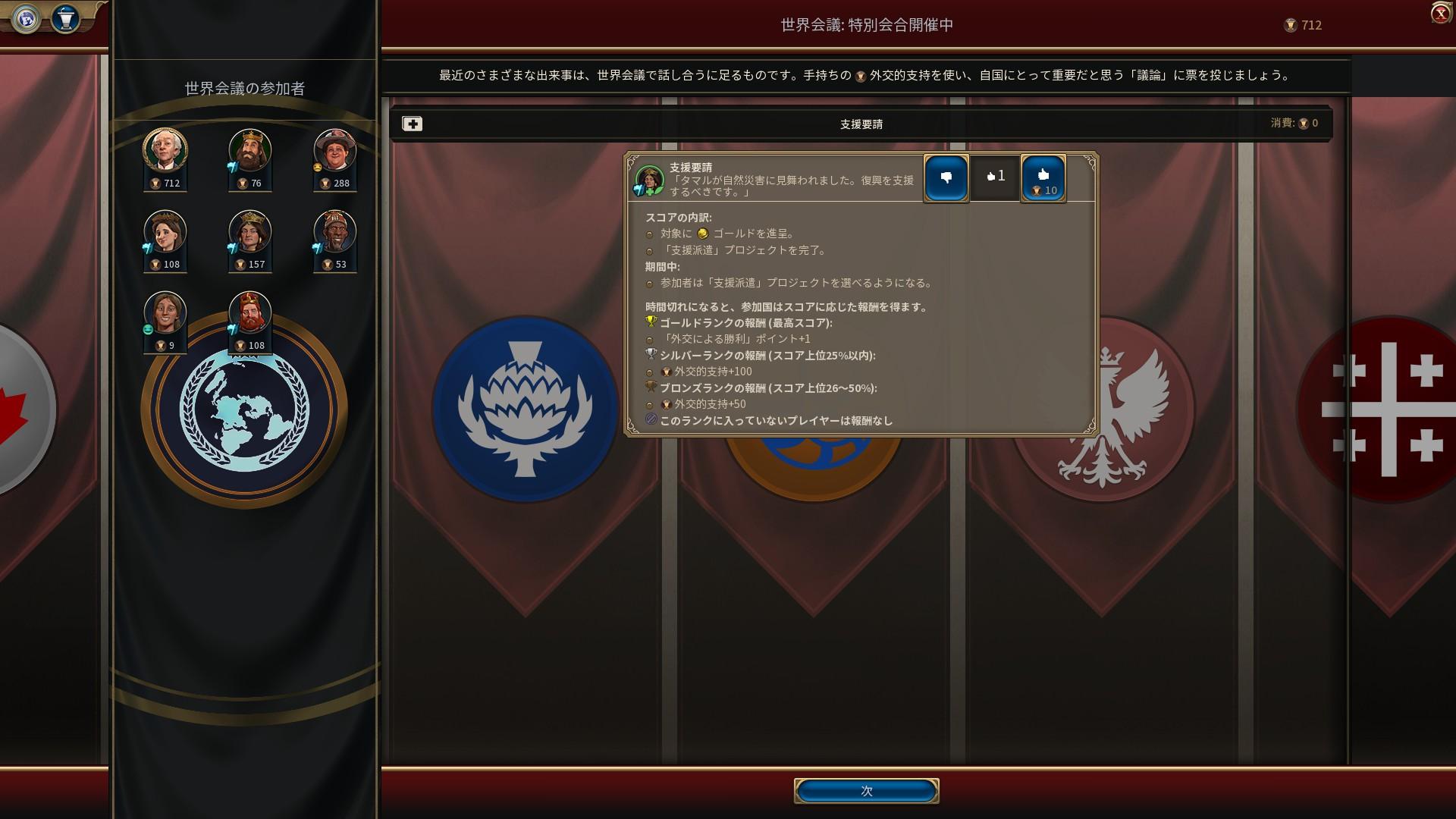 03_災害援助.jpg