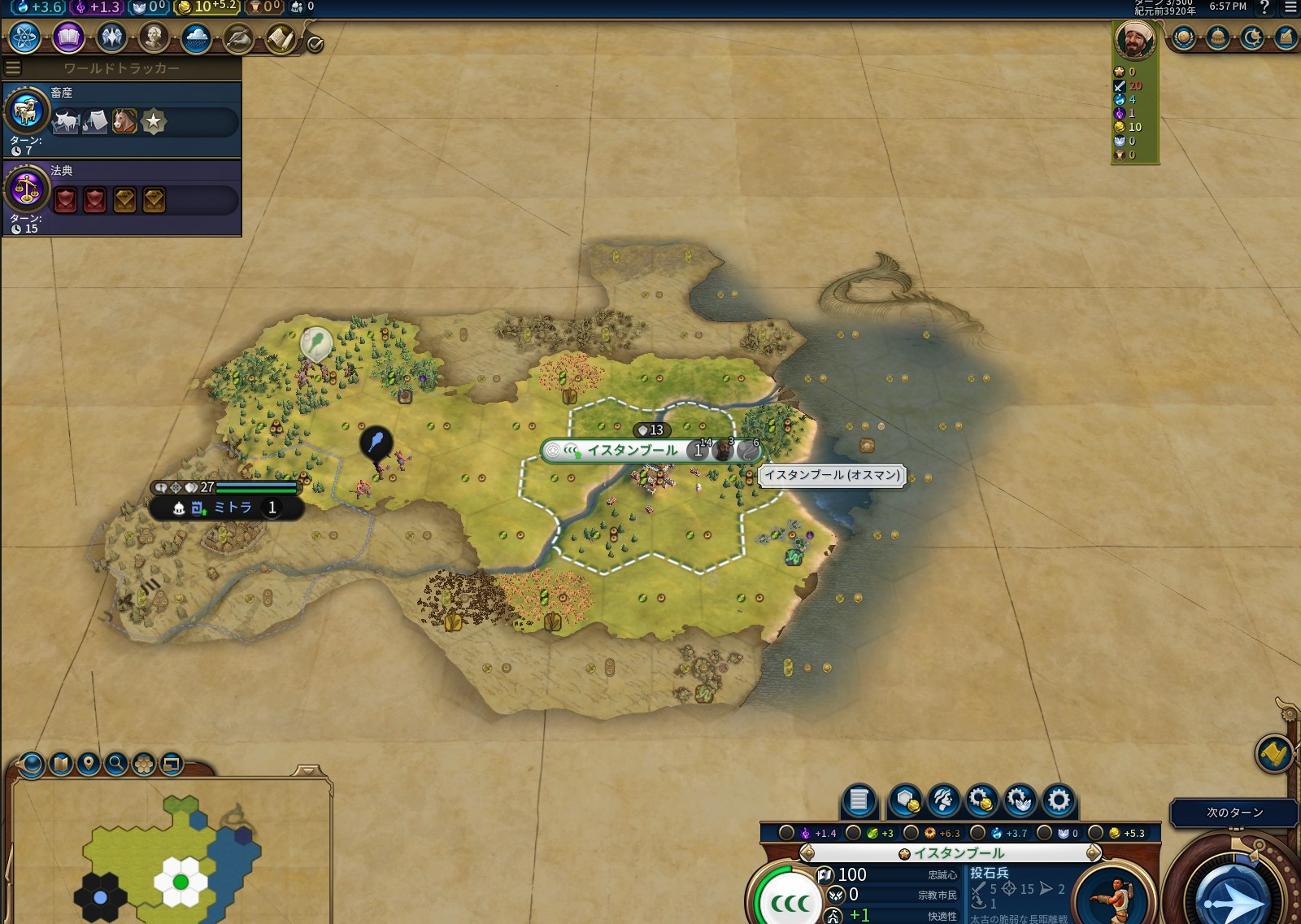 Sid Meier's Civilization VI (DX11) 2020_08_14 18_57_33.jpg