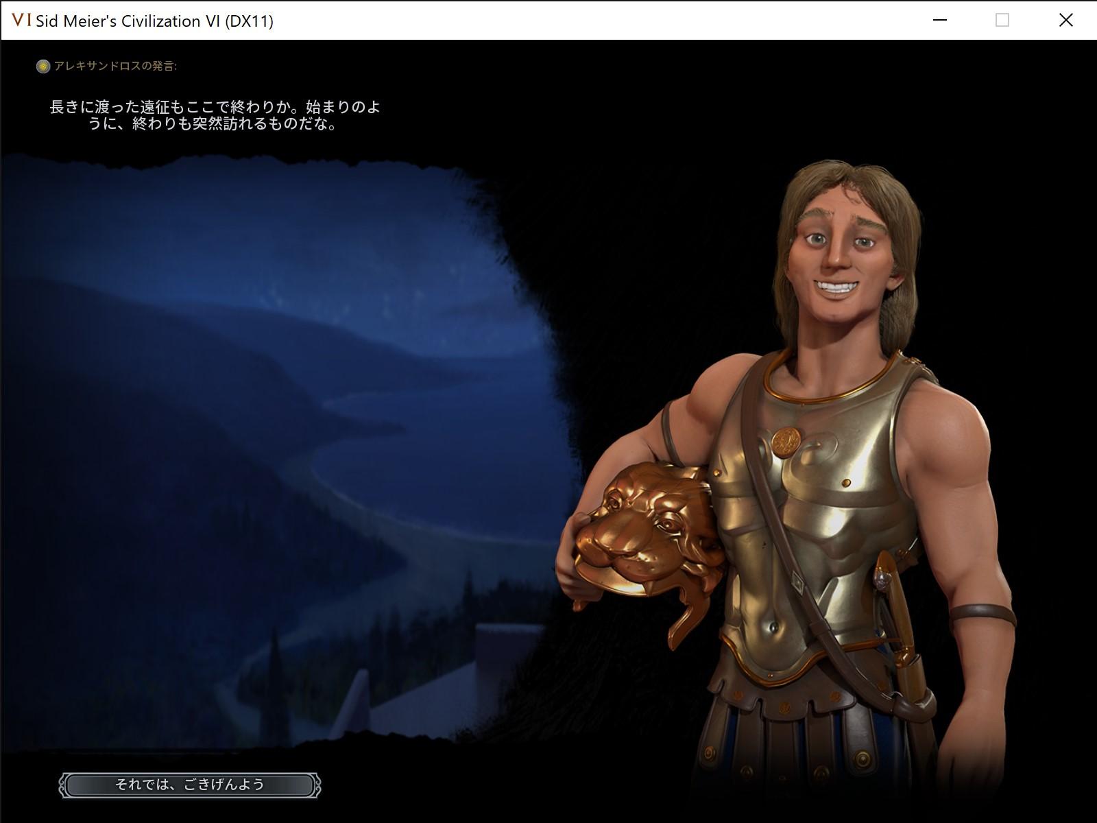 Sid Meier's Civiliz15 22_08_42.jpg