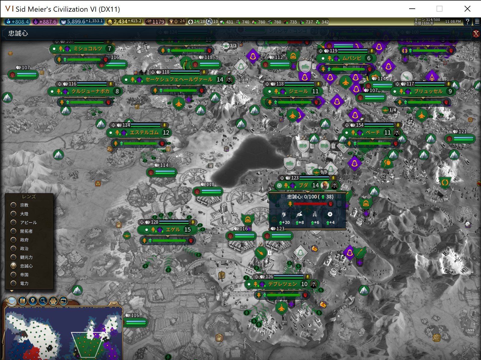 Sid Meier's Civi6 23_08_10.jpg