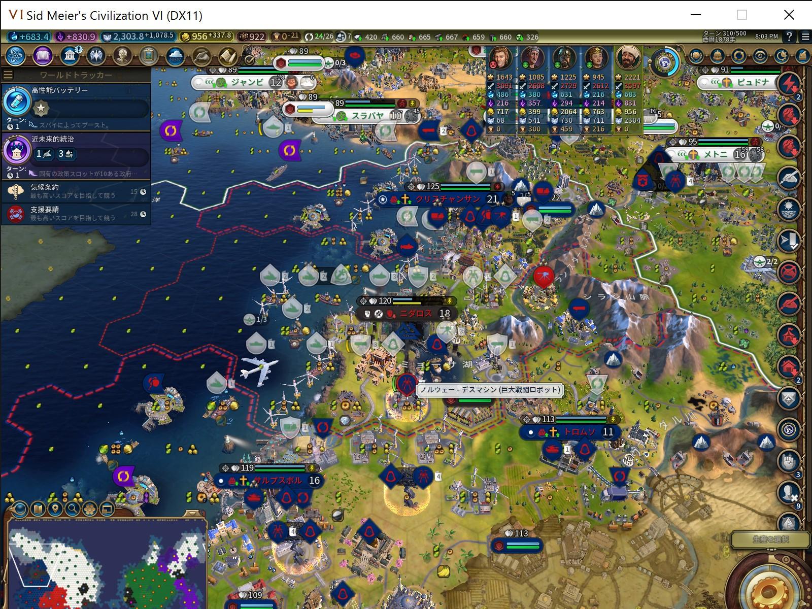 Sid Meier's Civilization VI (DX11) 20_03_01.jpg