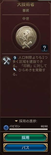 20210418232927_1.jpg