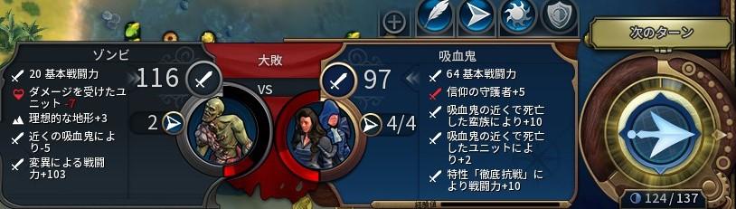 T0_zombie_yabai.jpg