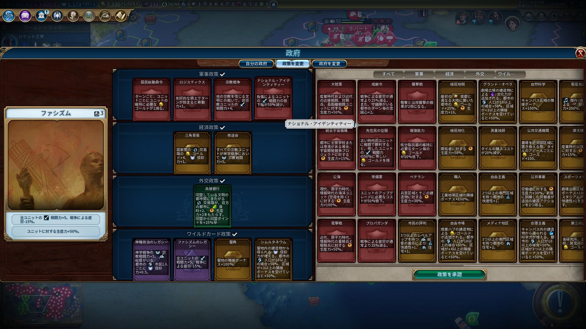32_宗教戦争モード.jpg