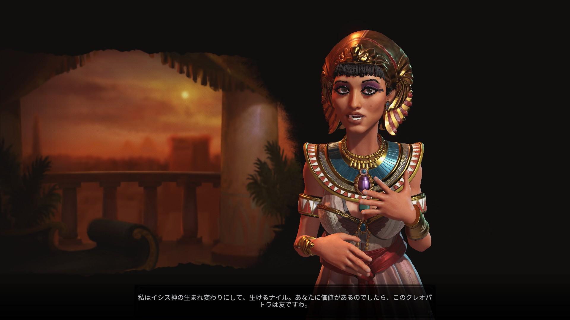 18_エジプトと遭遇.jpg