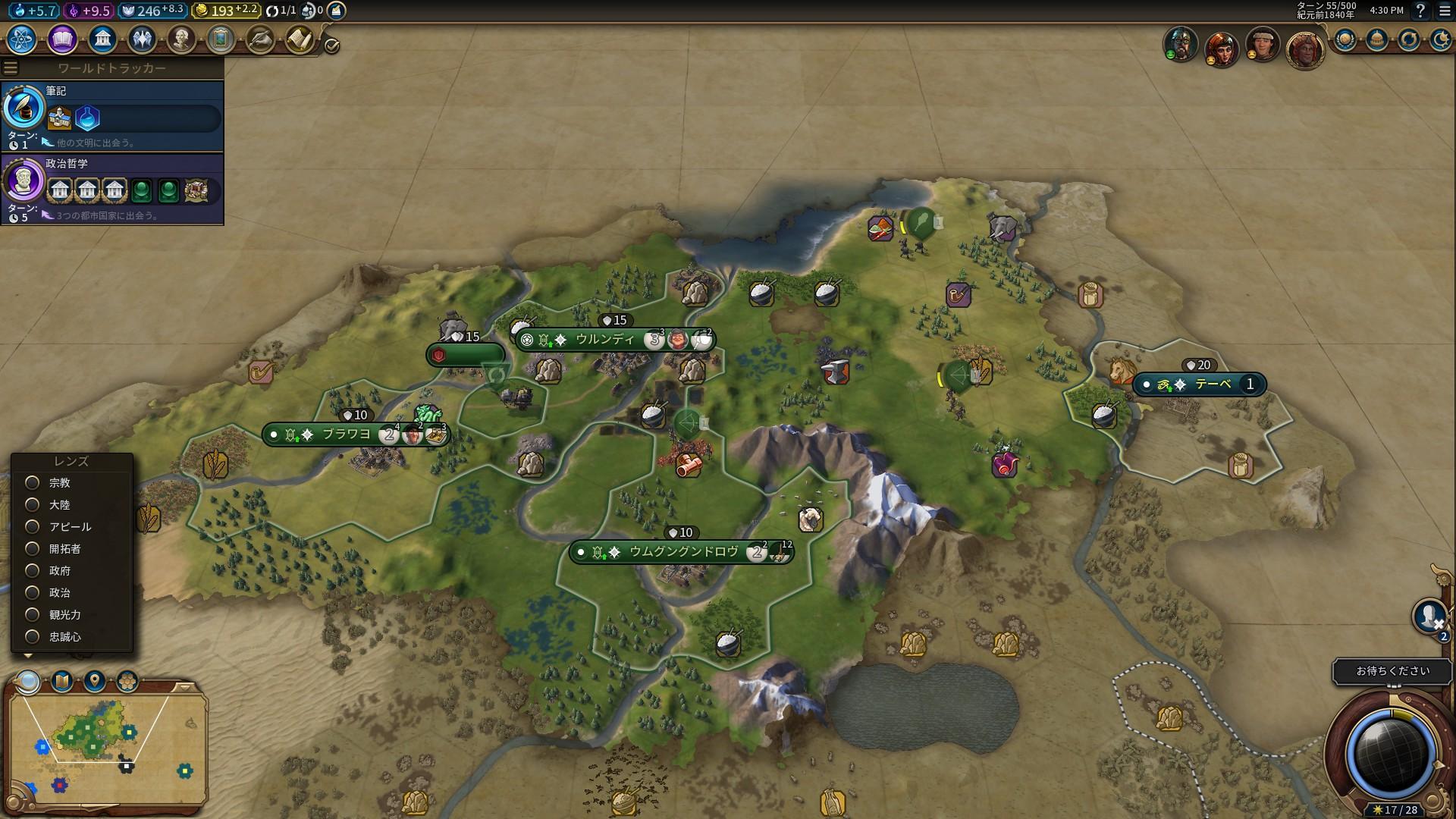 24_エジプトの位置.jpg