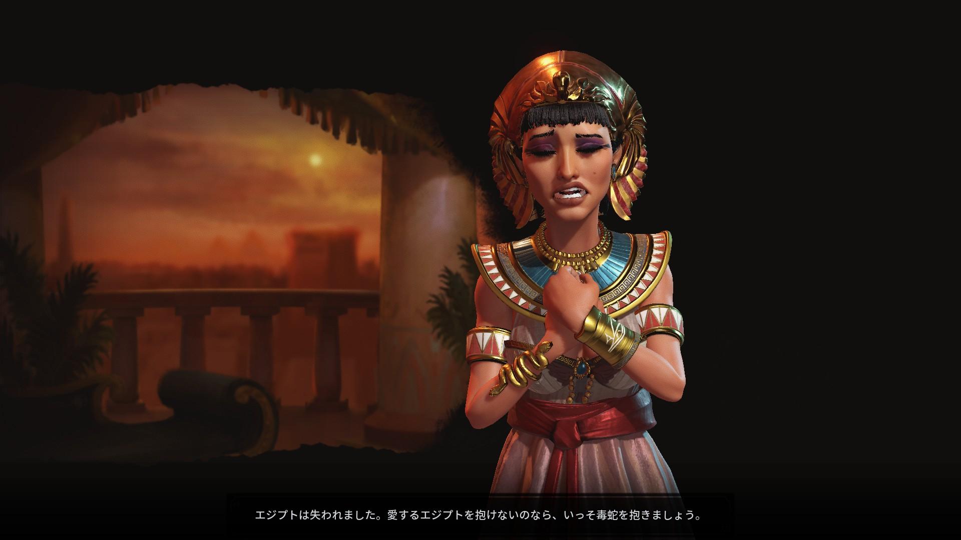 39_エジプト滅亡.jpg
