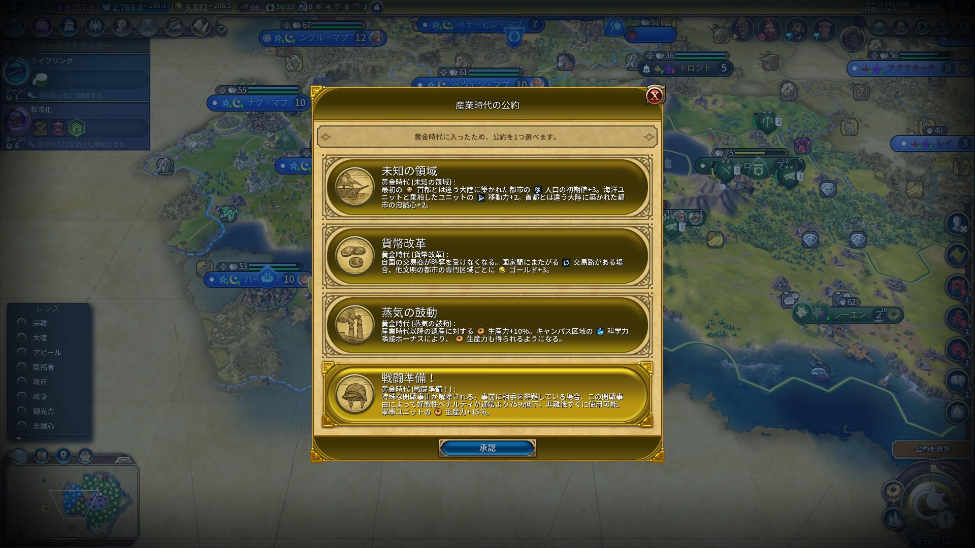 01_戦闘準備.jpg