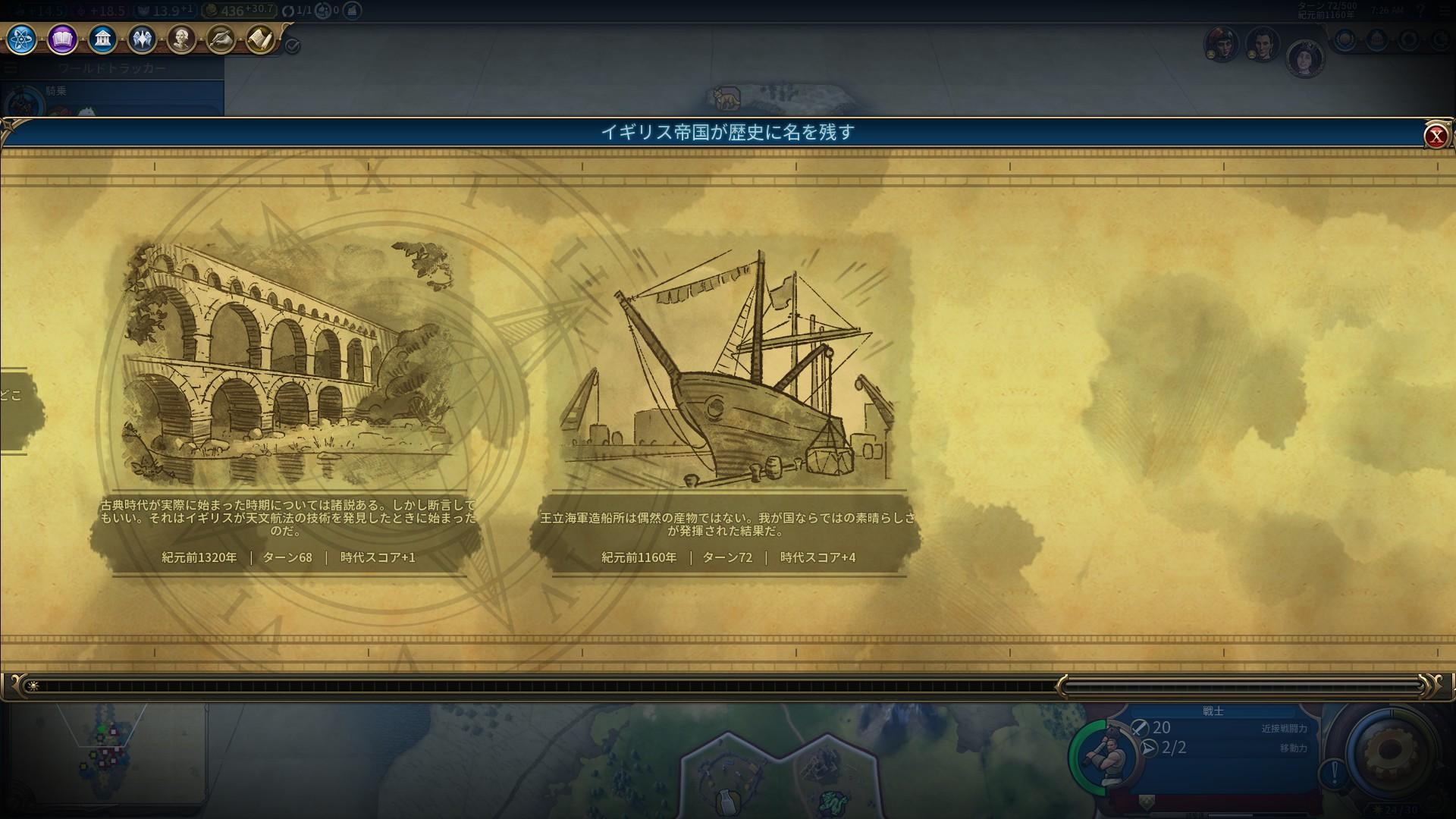 20.紀元前から続く海軍伝統.jpg