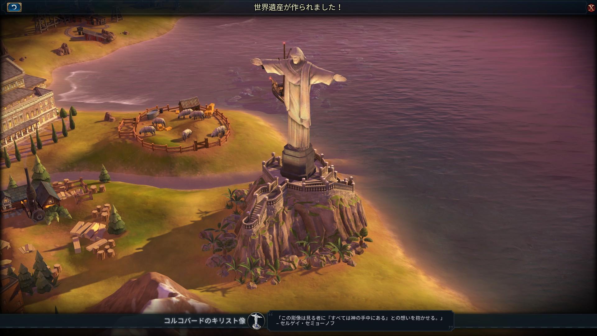 21.コルコバードのキリスト像完成.jpg