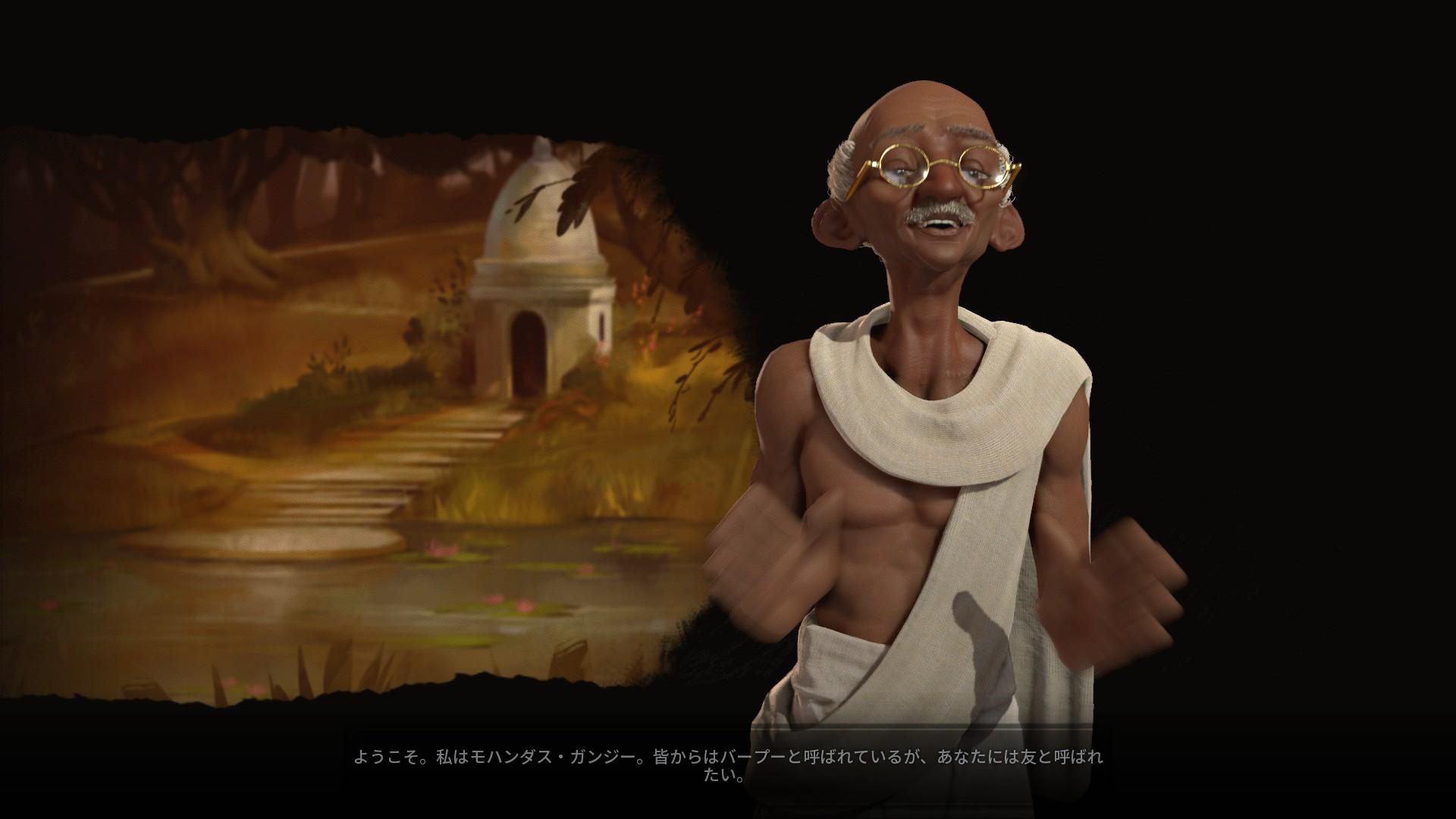 ガンジーさん遭遇.jpg