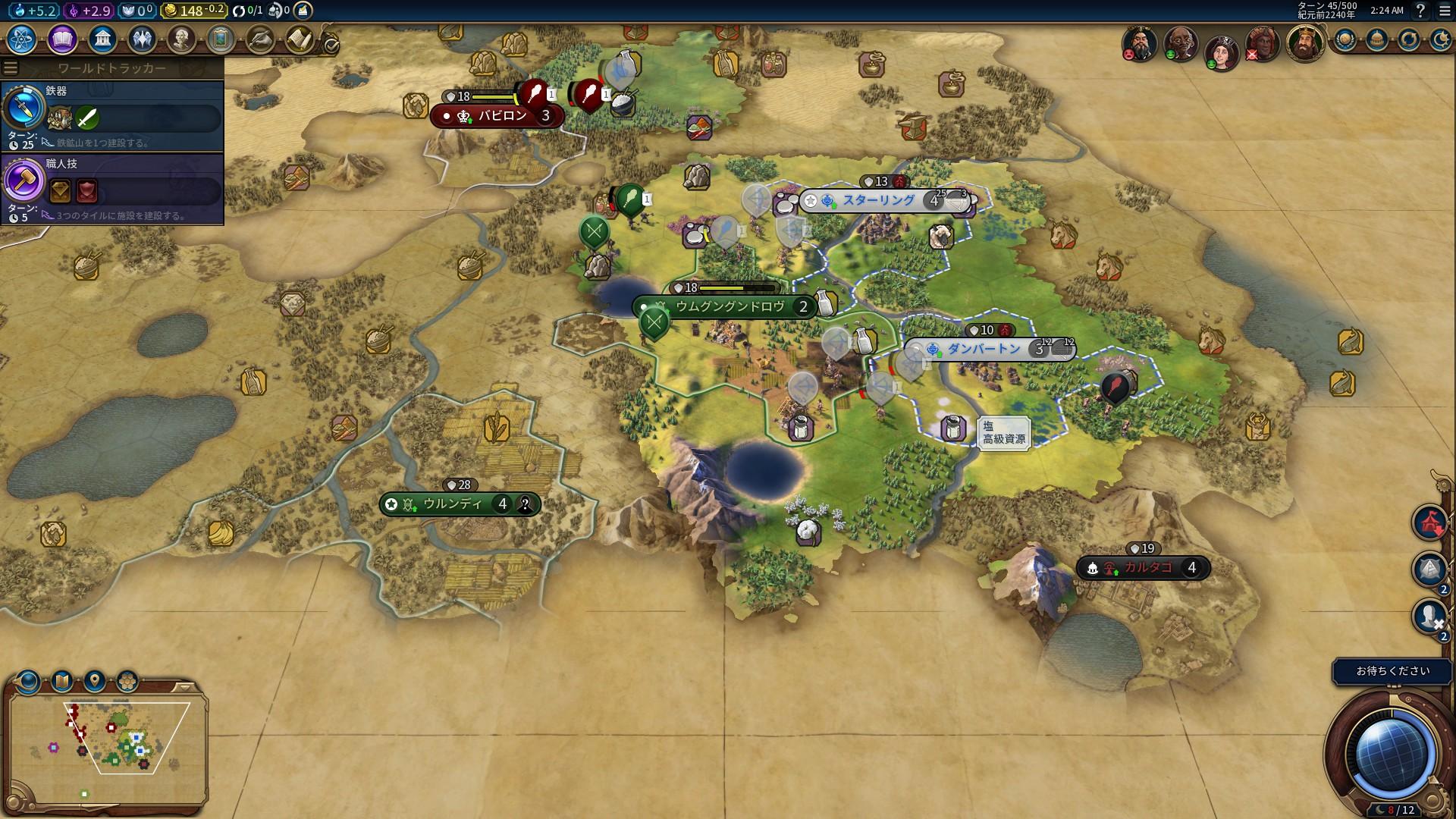 都市攻略戦1.jpg